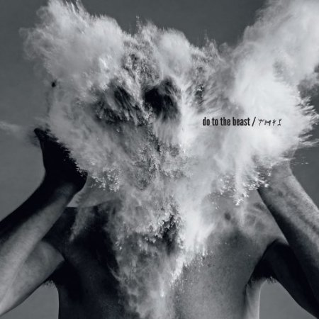 afghan whigs new album cover