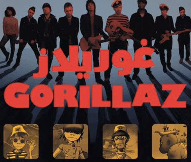 Gorillaz Whirlwind track